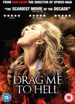 competition win drag me to hell on dvd � filmdetail