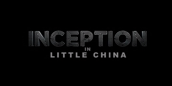 Inception in Little China